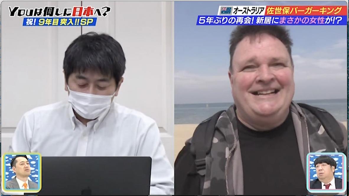 YOUは何しに日本へ? 佐世保バーガー_ ロケ_シーピーインターナショナル